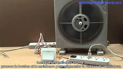 variateur pour ventilateur de plafond comment commande la vitesse du ventilateur avec interrupteur t 233 l 233 commande
