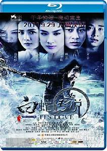 The Sorcerer And The White Snake Dvd Cover | www.pixshark ...