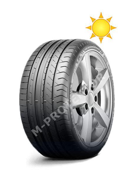 fulda sportcontrol 2 225 40 r18 osobn 233 225 40 r18 fulda sportcontrol 2 fp 92y pneumatiky a protektory e shop m protektor s