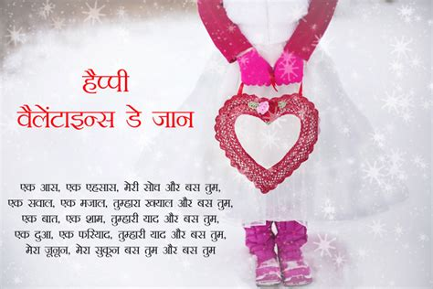 Day Images 14 Feb Valentines Day Images For Shayari Wishes In