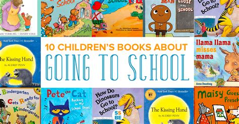 going to school books for preschoolers children s books about going to school my top 13 picks to 984