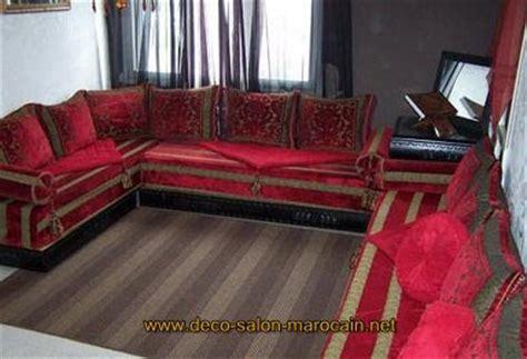 salon marocain canapé canapés de salon marocain moderne déco salon marocain