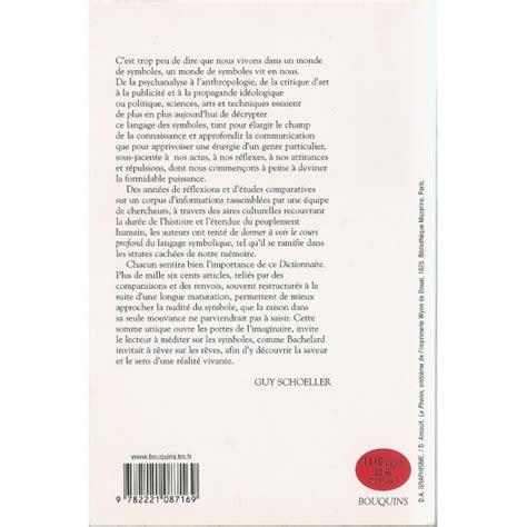 Dictionnaire Des Symboles De Jean Chevalier & Alain