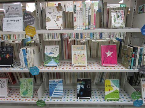 豊田 市 中央 図書館