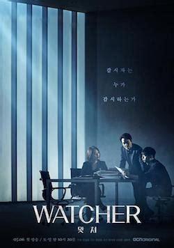 watcher tv series wikipedia
