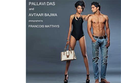 shirtless avtaar bajwa