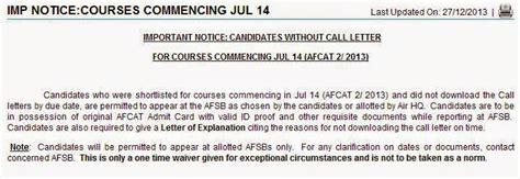 candidate  lost afcat admit card afsb ssb call
