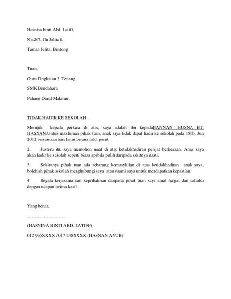 contoh surat rasmi guru ganti rasmi ri