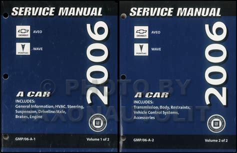 service and repair manuals 2006 pontiac daewoo kalos navigation system 2006 chevy aveo pontiac wave repair shop manual original 2 volume set