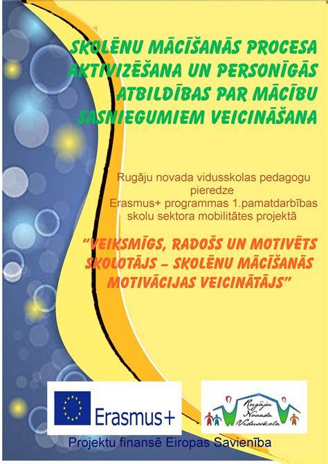 Rugāju novada vidusskolas mājas lapa