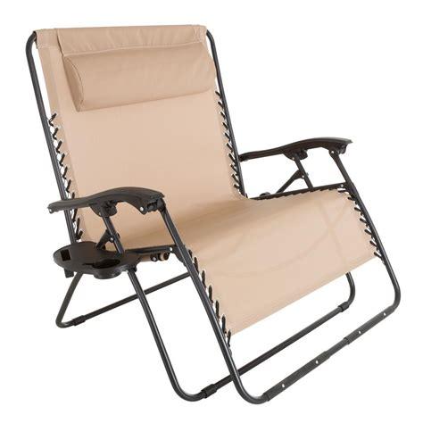 pure garden  gravity beige metal reclining lawn chair