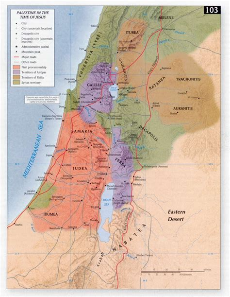 palestine   time  jesus