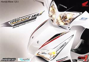 New Honda Wave 125i 2014