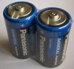 Батарейки купить в интернетмагазине