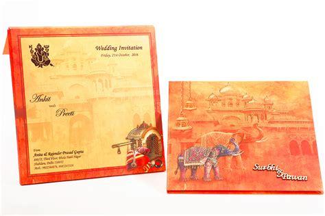 indian wedding invitation  images   royal palace