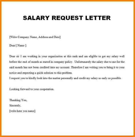 request letter  salary increment  sales slip