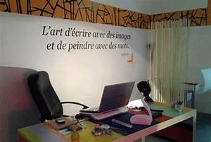 Agence Design Lyon : decoration intrieure murale free revtement mtallique mural mur mtal dcoration dcorateur ~ Voncanada.com Idées de Décoration