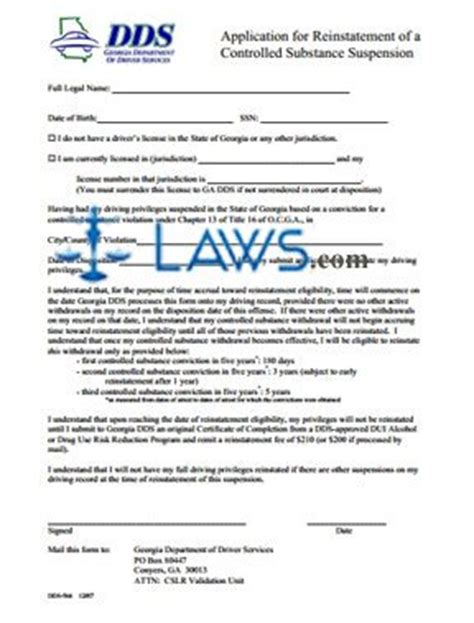 colorado motor vehicle reinstatement form form dds 566 application for reinstatement of controlled