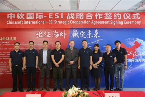 Strategic Cooperation Agreement Signed Between ESI Group ...