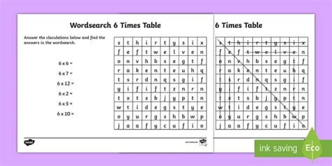 multiplication  times tables wordsearch worksheet