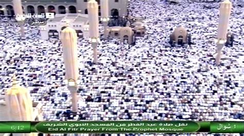 hd takbir eid ul fitr prayer  madinah masjid al nabawi   youtube