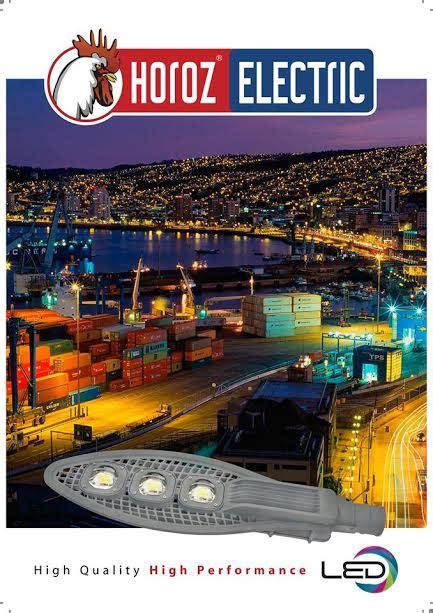 Энергоэффективное наружное освещение