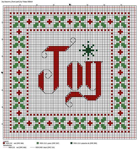 christmas ornament biscornu free cross stitch pattern