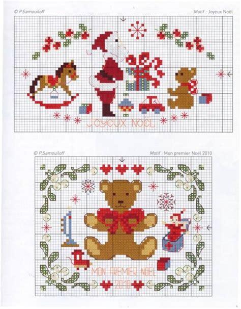 point de croix xmas 475 best images about cross stitches on cross stitches
