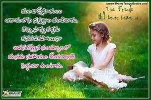 Latest Beautiful Telugu Nice Friendship Quotes kavithalu ...