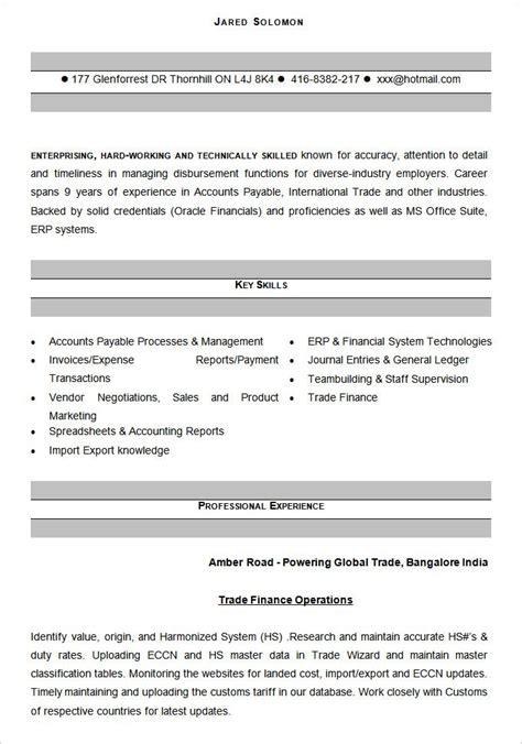 tally erp   resume format resume format