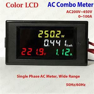 Watt Volt Ampere : ac 380v 0 100a digital lcd ac voltmeter volt amp watt ~ A.2002-acura-tl-radio.info Haus und Dekorationen