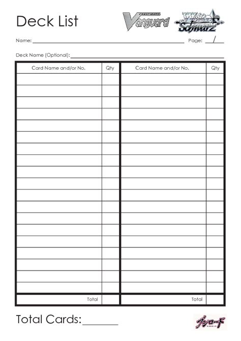 Mtg Deck Register Sheet by Cardfight Pro Official Tournament Format