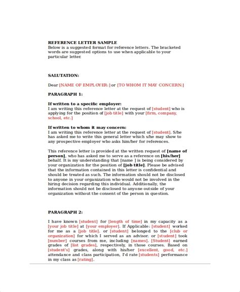 Reference Request by Sle Reference Request Letters 8 Exles In Pdf Word