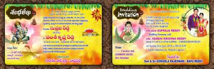 hindu wedding cards wedding invitation card psd design template free