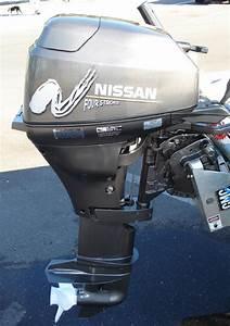 Nissan 8hp 2 Stroke Weight