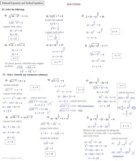 Exponent Rules Worksheet 2 Answer Key  Algebra 1 Worksheets Exponents Worksheetsexponent Rules