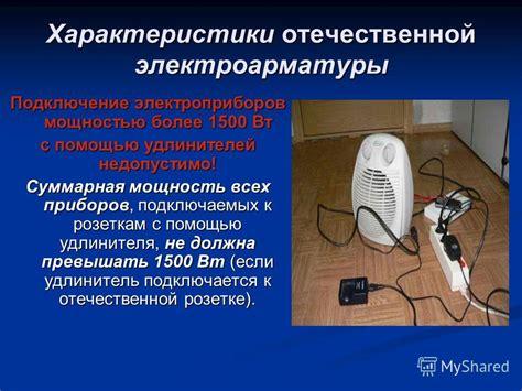Электроизмерительные приборы — Wikimedia Foundation