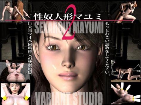 Hentai Ova 3d Variantstudio Sex Slave Puppet Mayumi 2