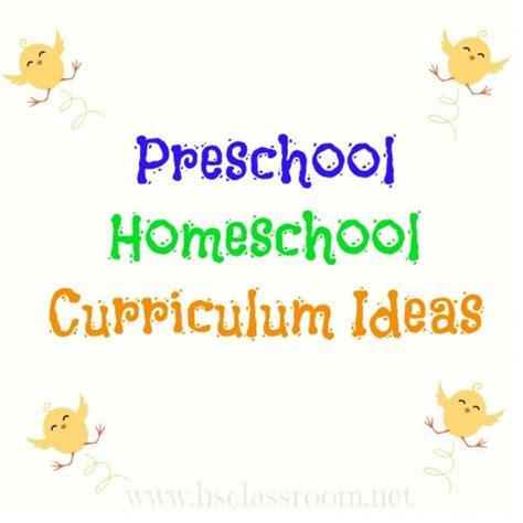 preschool homeschool curriculum 481 | Preschool Homeschool 500x500