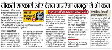 Ib Vacancy In 2018 Sarkari Govt In It Sector Of India Sarkari Naukri In