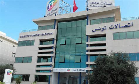 abraj rachète à dubaï holding 35 du capital de tunisie