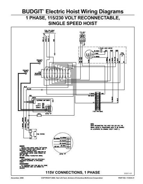 Stahl Crane Hoist Wiring Diagram by Budgit 194 174 Electric Hoist Wiring Diagrams Hoists Direct