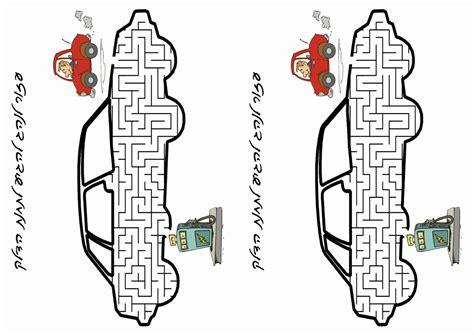 Pin Car-maze-printable-answer On Pinterest