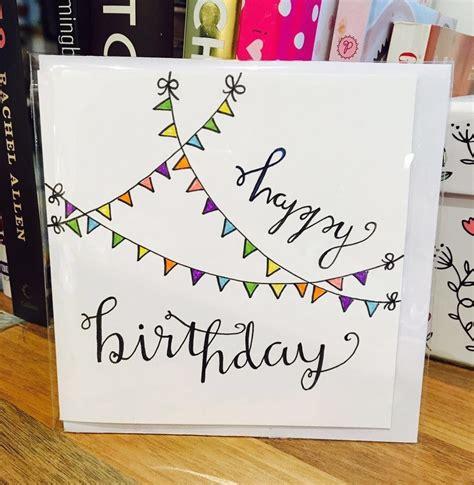 10 tips for homemade birthday invitations. Pennants.   Birthday card drawing, Birthday cards for friends, Cute birthday cards