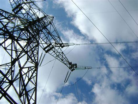 ПЛАН организационнотехнических мероприятий по снижению потерь электроэнергии в электрических сетях _ на.