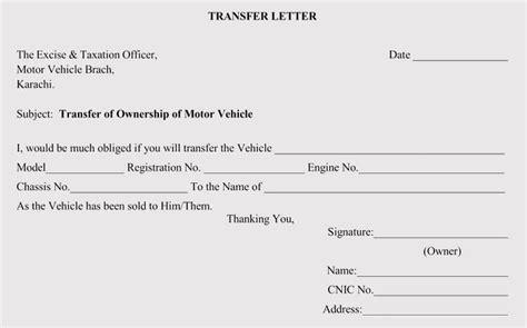 sample authorization letter  transfer vehicle ownership