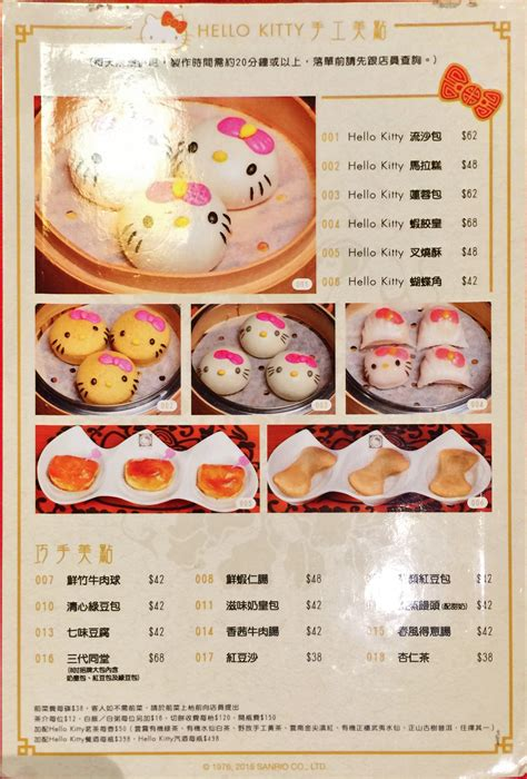 cuisine hello tasting hello 中菜軒 in hong kong