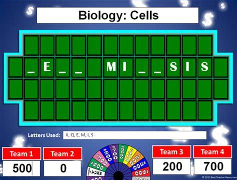 science websites  teachers earth life physical