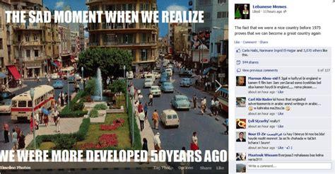Lebanon Memes - old beirut leo bites