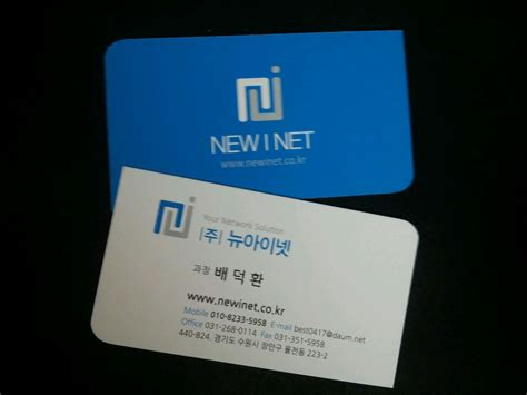 google business cards cards cards